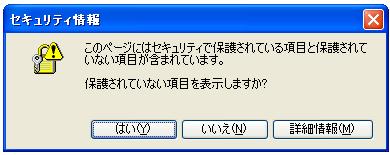 ssl_error001.PNG